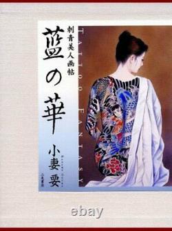 Ozuma Kaname Tatouage Fantasy Femme Beauté Art Livre Bijinga